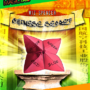 Chinese Secret, Gimmick and Online Instructions by Wiz Spencer